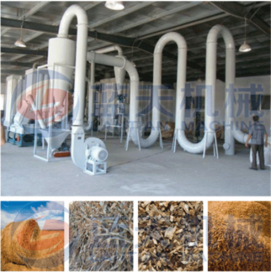 Biomass dryer machine