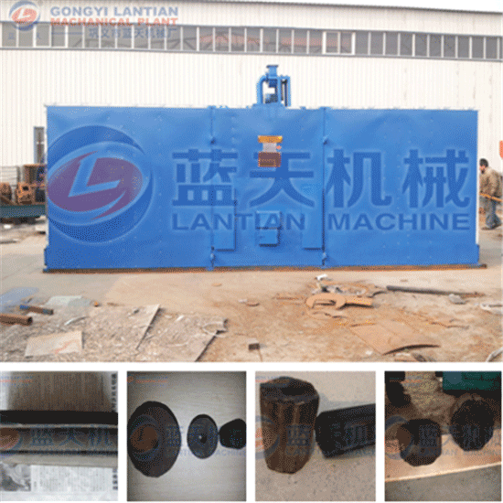 Charcoal briquette dryer