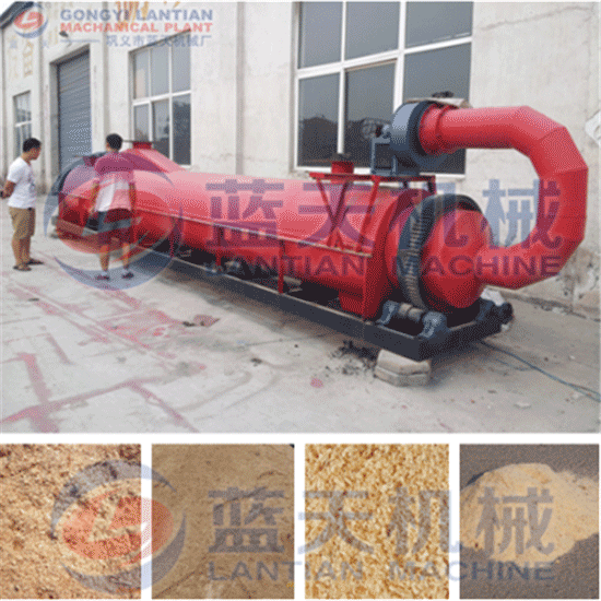 Sawdust wood dryer