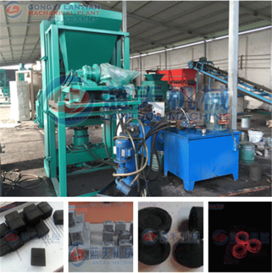 Hydraulic coconut shell charcoal press machine