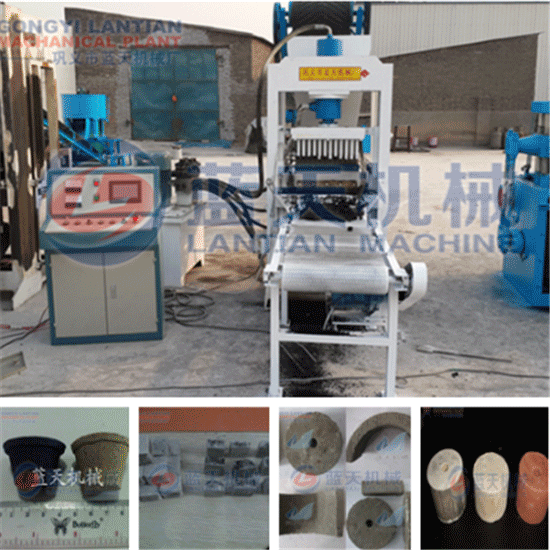 Hydraulic powder press machine