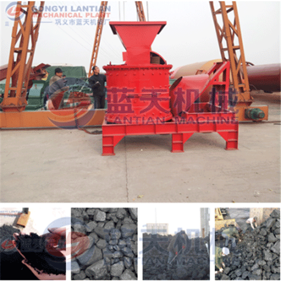 Vertical coal crusher